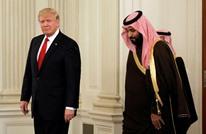 """معهد واشنطن: ما هو الدعم الذي تقدمه دول الخليج بحرب """"الدولة""""؟"""