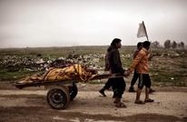 كارثة إنسانية في الموصل بعد تفاقم القتال (صور)