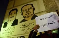 البدل وشعبولا والحبس تشعل انتخابات صحفيي مصر (شاهد)