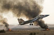 إسرائيل تعلن رسميا لأول مرة قصف أهداف في سوريا.. لماذا؟