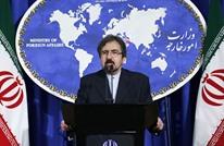 المتحدث باسم الخارجية الإيرانية يشن هجوما على تركيا