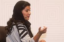 أميرة سعودية تهزم وزير الرياضة الياباني بتنس الطاولة (شاهد)