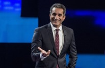 باسم يوسف يصف ترامب: أمريكا تعاني من ورم برتقالي (شاهد)