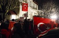 وزير ألماني يصعد ضد تركيا ويهدد بملاحقة تجمعات الأتراك