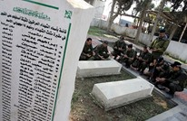 """""""عربي21"""" تحاور ذوي آخر جندي عراقي قاتل بفلسطين (صور)"""