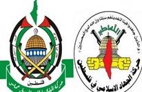 """""""حماس والجهاد"""": سحب تقرير """"الإسكوا"""" خطيئة وانحياز فاضح"""