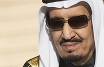 صحيفة مصرية: مخابراتنا كشفت انقلابا على الملك سلمان