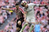 ريال يجتاز بيلباو بصعوبة ويتقدم بخمس نقاط على برشلونة (شاهد)