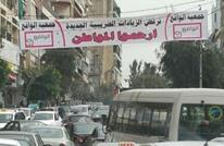 تصاعد الاحتجاجات على رفع الضرائب في لبنان