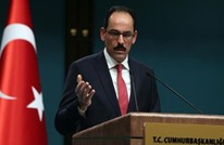 الرئاسة التركية: الادعاء بأننا نستهدف الأكراد غير منطقي