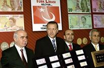 """لماذا خفضت """"موديز"""" نظرتها لاقتصاد تركيا إلى """"سلبي""""؟"""
