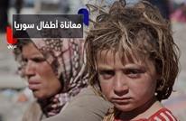 بالأرقام.. معاناة أطفال سوريا بلغت أسوأ حالاتها في 2016
