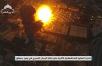 الثوار يباغتون قوات النظام بحي جوبر في دمشق (صور)