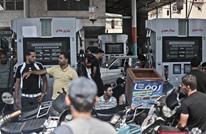 وزير البترول يبشر المصريين: السولار السعودي وصل (فيديو)