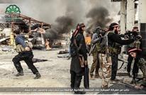 جوبر يشهد معارك عنيفة والنظام يحاول وقف تقدم الثوار (صور)