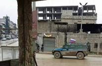 ما مجريات اجتماع عسكري روسي كردي في عفرين السورية؟