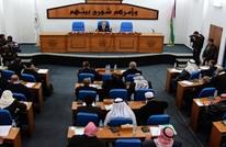 التشريعي في غزة: عباس لا يمثل الشعب الفلسطيني