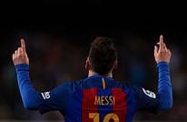 ثنائية مدهشة لميسي تقود برشلونة لتخطي فالنسيا (فيديو)