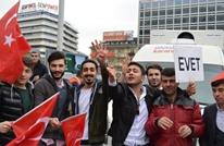 """هل يحسم التفاوت في """"الدعاية"""" نتيجة الاستفتاء التركي؟ (شاهد)"""