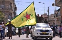 مفاجأة وكالة إيطالية عن هوية قادة وحدات حماية الشعب الكردية