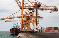التحالف العربي يطالب بإشراف أممي على ميناء يمني.. ما هو؟