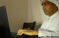 سلطات الإمارات تعتقل ناشطا حقوقيا وتقتاده إلى جهة مجهولة