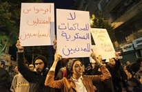 منظمة حقوقية تناقش بجنيف محاكمات المدنيين عسكريا بمصر