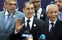 تفاؤل حذر في أولى جولات مشاورات تشكيل حكومة المغرب (شاهد)