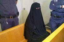 4 سنوات سجنا لفلسطينية من عرب الـ48 لالتحاقها بتنظيم الدولة