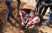 قوات تابعة لحفتر تبرر نبش القبور وإعدام العزل بنصوص دينية