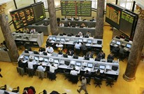 تعليق التداول ببورصة مصر من الخميس إلى الأحد المقبل