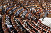 المغرب يمنع الحوثي من المشاركة ببرلمان العرب ويحوز رئاسته