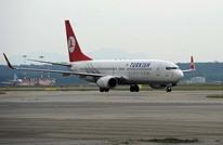 تركيا ترد على حظر أمريكا للأجهزة الإلكترونية على طائراتها