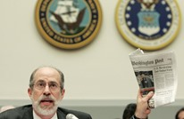 أتلانتك: تغريب المسلمين الأمريكيين والحرب القانونية عليهم