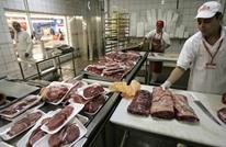 البرازيل تكافح لاحتواء فضيحة اللحوم وهونج كونج تحظر الواردات