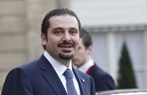 الحريري بمصر: نتعاون معا ضد الإرهاب ونرفض سلاح حزب الله