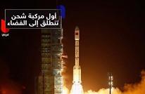 أول مركبة شحن تنطلق إلى الفضاء