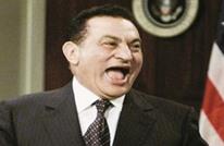 مبارك ينفي تنسيقه مع السعودية لأداء العمرة والحج (شاهد)