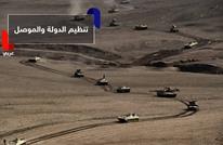 تفاصيل خسائر تنظيم الدولة في الموصل