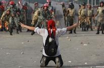بعد براءة مبارك.. نشطاء للمصريين: عودوا إلى ثورتكم