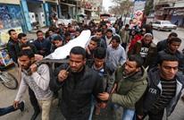 تشييع جثمان الشهيد يوسف أبو عاذرة في غزة
