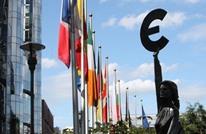 الاتحاد الأوروبي يواجه تهديدا وجوديا بذكراه الـ60