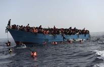 ليبيا بين مطرقة المهاجرين وسندان الانتقادات في 2017