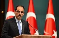 أغنية للمتحدث باسم الحكومة التركية تثير الإعجاب (شاهد)