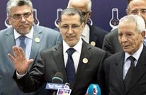 حكومة المغرب تؤكد رفضها صفقة القرن.. القدس خط أحمر
