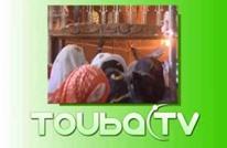 فيلم إباحي على قناة تلفزيونية دينية في السنغال