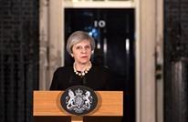رئيسة وزراء بريطانيا تدعو إلى انتخابات مبكرة
