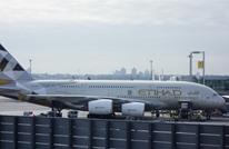 """أنباء عن إلغاء عقد لتطوير مطار أبوظبي بسبب """"التكلفة"""""""