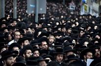 إسرائيل تعتقل يهوديا هدد عشرات المعابد اليهودية عبر الهاتف