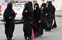 هل الإسلاميون حقا يناهضون حقوق النساء؟